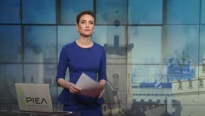 Випуск новин за 14:00: Пресконференція Зеленського. Коронавірус в Раді