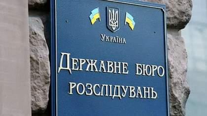 Рада проголосувала за розширення переліку суб'єктів, підслідних ДБР