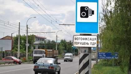 Фото і відеофіксацію порушень ПДР запустять з червня