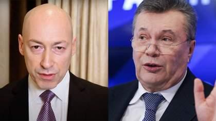 Янукович – жертва, – Гордон візьме інтерв'ю у президента-втікача