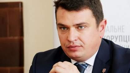 Призначення Ситника директором НАБУ оскаржать у Конституційному суді