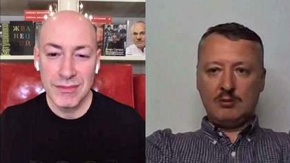 Завдання від ФСБ: що наговорив Гіркін Гордону?