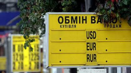 Який курс долара і євро в обмінниках України 21 травня