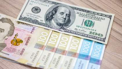 Курс валют на 22 травня: долар та євро різко зросли в ціні