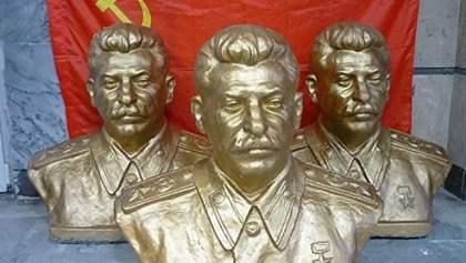 Люстрацію керівництва Компартії СРСР можуть скасувати