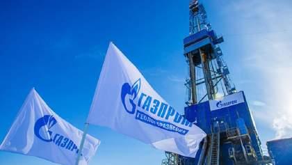 """Худший год в истории """"Газпрома"""", или Груз на плечах России"""