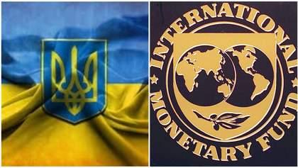 МВФ та Україна домовилися про кредит: на що витратять гроші