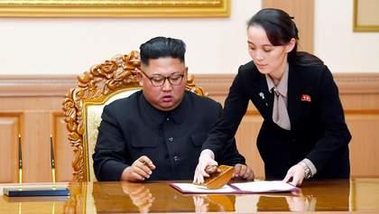 Кім Чен Ин знову зник: лідера КНДР не бачили декілька тижнів