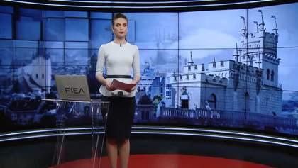 Випуск новин за 14:00: Обвал частини будинку в Одесі. Поранення на передовій