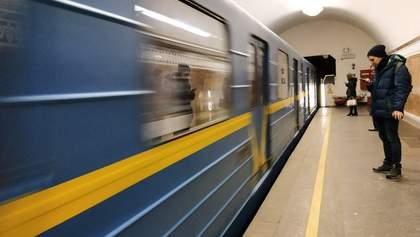 Метро у Києві: КМДА не буде обмежувати кількість пасажирів і перевіряти температуру
