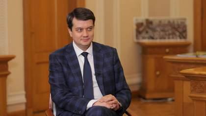 Подписи за отставку Сытника: Разумков прокомментировал скандальный законопроект
