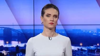 Підсумковий випуск новин за 18:00: Підписи за відставку Степанова. Докази агресії РФ