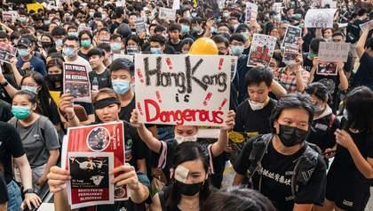 Гонконг готовится к последней битве со злом