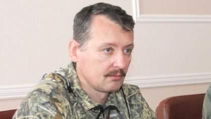 Интервью Гордона: полиция дополнит подозрение Гиркину из-за признания в убийстве