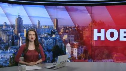 Выпуск новостей за 11:00: Новый эпицентр COVID-19 в мире. Запуск общественного транспорта Киева