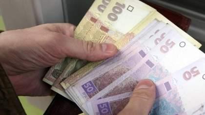 Пенсіонерам віком від 75 років щомісяця планують платити надбавки: сума