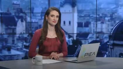 Випуск новин за 13:00: Скандал з Болгарією. Ситуація з COVID-19 в Україні