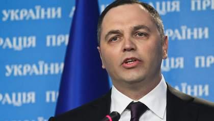Безнаказанность Портнова: как власть помогает соратнику Януковича избегать наказания