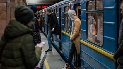 Кому не дозволять їздити у метро після його відкриття: деталі
