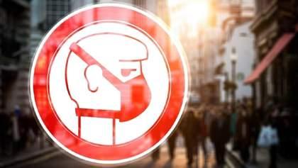 Дві області послаблюють карантин попри заборони уряду: що відомо
