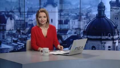 """Випуск новин за 17:00: Новий епіцентр COVID-19. """"Вибух"""" біля офісу Медведчука"""