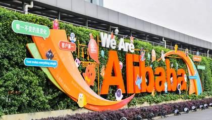 Як коронавірус вплинув на бізнес інтернет-гіганта Alibaba: доходи і прогнози
