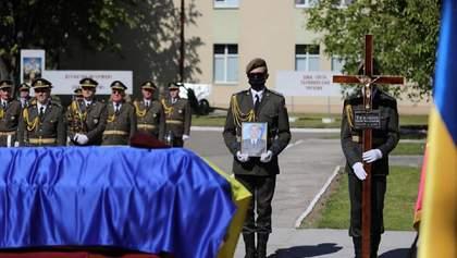 Отголосок страшных времен: во Львове простились с военным, погибшим в 2014-м – что известно