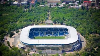"""Американская компания приобрела стадион """"Черноморец"""" в Одессе, – СМИ"""