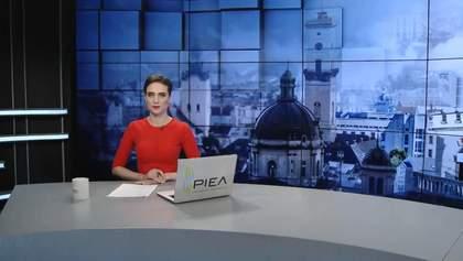 """Випуск новин за 13:00: Нові випадки COVID-19 в Україні. Смерть """"алігатора Гітлера"""""""