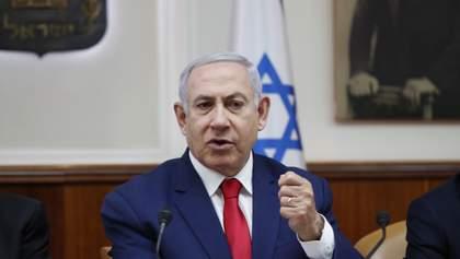 Вперше в історії: в Ізраїлі судять чинного прем'єра, якого звинувачують у корупції
