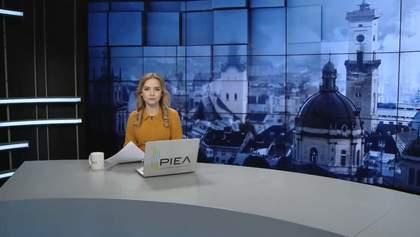 Выпуск новостей за 17:00: Туризм в Украине. Крушение самолета в Пакистане