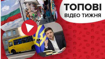 Какой сценарий ищет команда Зеленского и скандал с Болгарией – видео недели