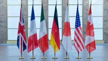 США решили перенести встречу G7: новая дата заседания