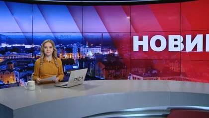 Підсумковий випуск новин за 21:00: Відкритя музеїв у Ватикані. ДТП у Львові