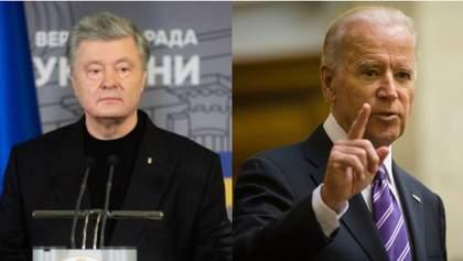 Сценарий, выгодный Кремлю: почему пленки Порошенко могут существенно навредить Украине