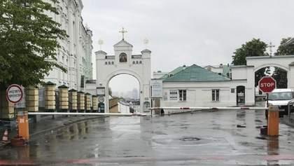 У двох монастирях УПЦ МП у Києві зняли карантин