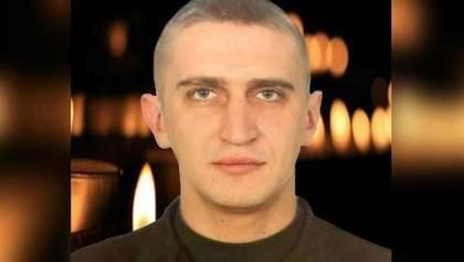 В Виннице зарезали нацгвардейца Андрея Карася: что известно о циничном убийстве