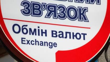 Курс валют на 26 травня: гривня знецінилася щодо долара та євро