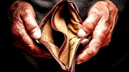 Пандемія COVID-19 збільшить прірву між багатими й бідними, – МВФ