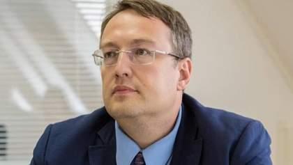 Геращенко заявил, что изнасилование в Кагарлыке отличается от изнасилования во Врадиевке