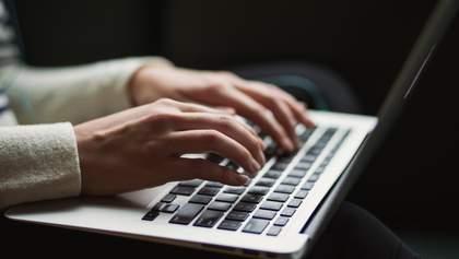 Українська електронна пошта МЕТА зливає дані ФСБ: що кажуть у компанії