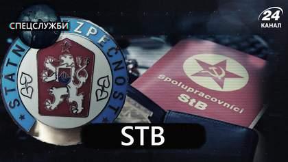 Вішали, розстрілювали і кидали за ґрати: що коїла комуністична спецслужба StB у Чехословаччині
