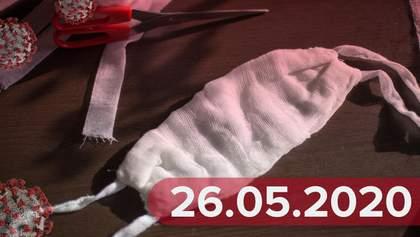 Новости коронавируса 26 мая: открытие спортзалов и бассейнов, первый случай в ООС