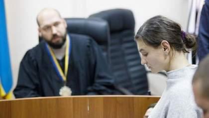 168 тысяч за 3 часа: украинцы собрали деньги на залог Яне Дугарь