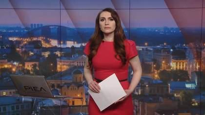 Підсумковий випуск новин за 18:00: Нова дата параду в Росії. Подробиці вбивства на Житомирщині