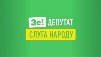 """Борьба за кресло мэра Киева: как """"слуги народа"""" готовятся к местным выборам"""