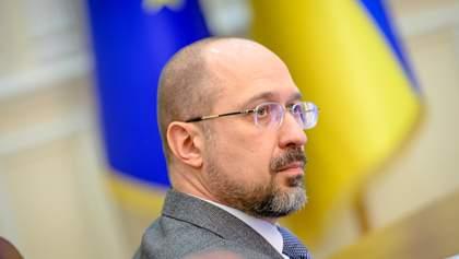 План сформуємо негайно після звільнення, – Шмигаль про децентралізацію і Крим