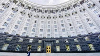 Кабмин подписал меморандум о поставках в Украину сжиженного газа из США