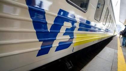 Купити квитки на поїзд тепер можна за 90 днів до відправлення
