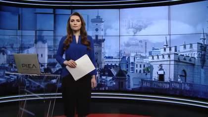 Випуск новин за 12:00: Протести через расизм у США. Росія шантажує ООН